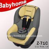 Group: 0+, I (0-13kg, 9-18kg) CE certificate adjustable ECE R44/04 safety baby car seat