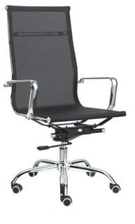 Swivel adjustable mesh office chair