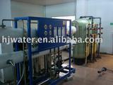 reverse osmosis Filmtec membrane water filter system