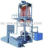 Double-Layer Co-extruding Film Blowing Machine