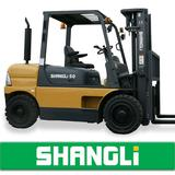 NEW type SHANGLi Diesel Forklift 4-5 T with US CUMMINS
