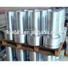 drive output shaft