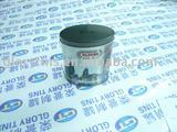 perfume tin-332