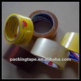 China parcel tape manufacturer