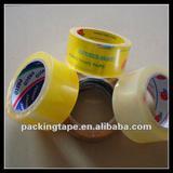 China logo tape manufacturer