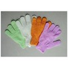 Exholiating gloves bath gloves