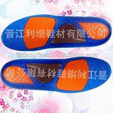 soft silica gel shoe insole shock absorber