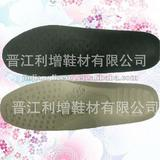 one size fits all cheap massage sports shoes insoles