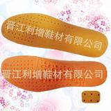 Full Length Antiallergenic And Antibacterial GEL Latex Insole, Shock Absorber Sports