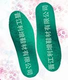 the foam full length EVA breathable Comfort Insoles