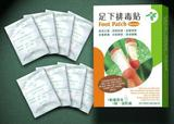 jun gong detox foot patch hot sell