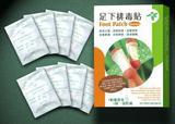 korea detox foot patch 100autentic