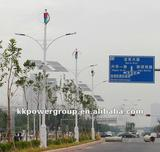 Maglev wind solar hybrid power system for road monitor