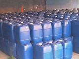 Tridecyl Methyl Ammonium Chloride