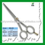 haircutting scissors/hair steel scissors/hair tool/small scissors