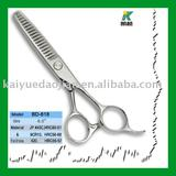 Hair Thinning Scissors/steel scissors/hair tool/small scissors/haircutting scissors