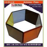 Antistatic Acrylic Panel 防静电有机玻璃板