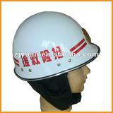 Rescue Helmet/ safety helmet/ fireman helmet