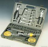 KT-GJ-005-Plastic Toolbox