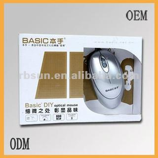new style design mouse box