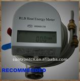 Mechanical Heat Meter