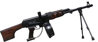 RPK Replica Paintball Gun