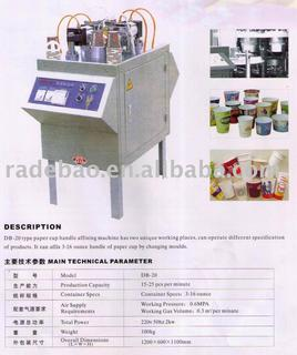 paper cup handle stick machine