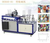 automatic paper cup sleeve machine 2011