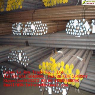 S45C Steel rods