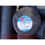 C45 carbon round steel bar
