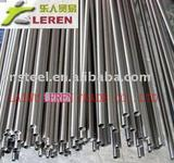 stainless seamless steel pipes