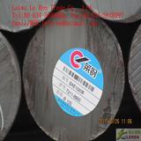 AISI1020 round steel bar