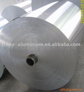 Aluminium Foil for air conditioner(aluminium foil,aluminium foil roll)