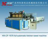 HX-GS-1575 Full Automatic Toilet Paper Roll Machine