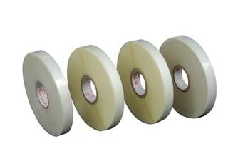Sell composite PU/PVC Seam tape