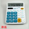 Desktop calculator with dual power&Gift office calculator
