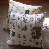 Chinese Style Canvas Pillow