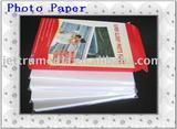 A4(100 sheet) 120gsm Glossy Inkjet photo paper