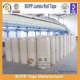 Custom Printed Economy BOPP Adhesive Jumbo Roll Tape