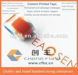 Company Logo Advertising BOPP Carton Sealing Custom Printed Tape