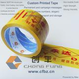 Company Logo Advertising BOPP Carton Sealing Custom Printed Packing Tape