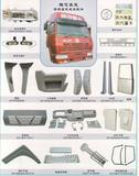 hig quality SHACMAN truck parts