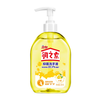 RIKISO® Antibacterial hand sanitizer(Lemon)