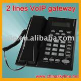 2 lines VoIP phone,support H323,SIP,VLAN and QoS,voip provider