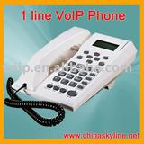 1 line VoIP phone,support H323,SIP,VLAN and QoS,voip provider