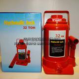 32 Ton Hydraulic Bottle Jack, Hydraulic Jack, Car Jack, Auto Jack