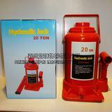 20 Ton Hydraulic Bottle Jack, Hydraulic Jack, Car Jack, Auto Jack