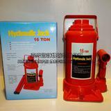 16 Ton Hydraulic Bottle Jack, Hydraulic Jack, Car Jack, Auto Jack