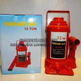 12 Ton Hydraulic Bottle Jack, Hydraulic Jack, Car Jack, Auto Jack