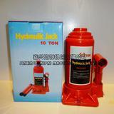 10 Ton Hydraulic Bottle Jack, Hydraulic Jack, Car Jack, Auto Jack